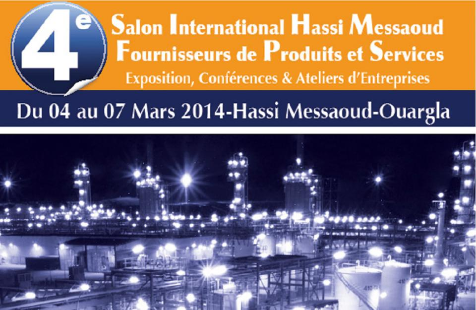 4ème salon international Hassi Messaoud